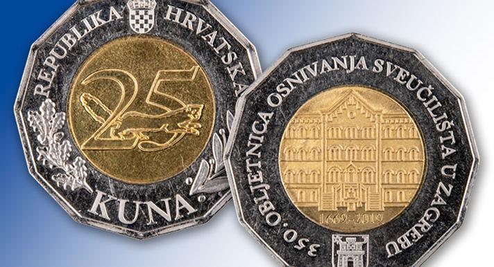 Kovanica Od 25 Kuna Prigodom Obljetnice Sveučilišta U Zagrebu